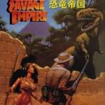 SavageEmpireSNES