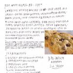 Duke Violation Handwritten Runic